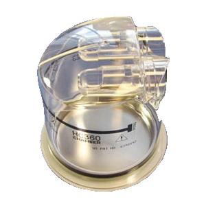 Fisher & Paykel Dishwasher Safe Humidification Chamber For 600 CPAP