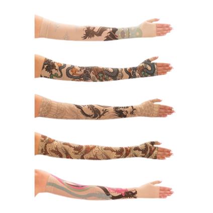 Juzo Soft Compression Arm Sleeve with Silicone Border, Dagron - Prints